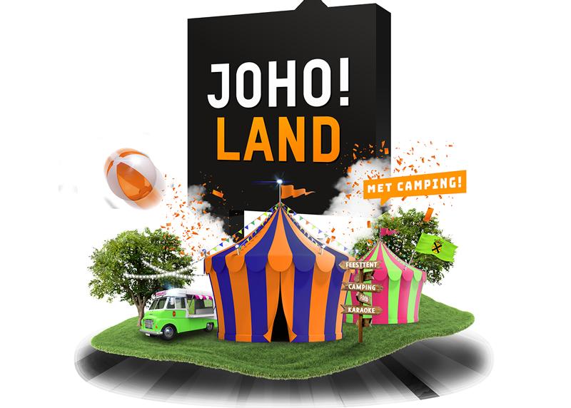 joho_land_homepage